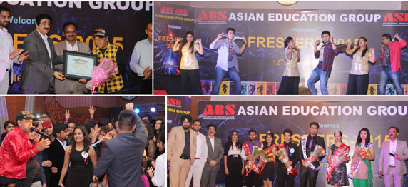FRESHERS' 2015- BLOCKBUSTER EVENT AT ASIAN EDUCATION GROUP, NOIDA
