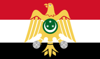 Republic of Egypt