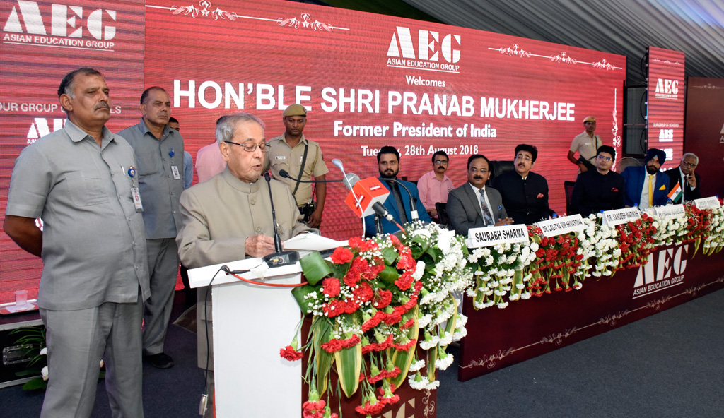 Address by Hon'ble Shri. Pranab Mukherjee, Former President of India to the students at Asian Education Group