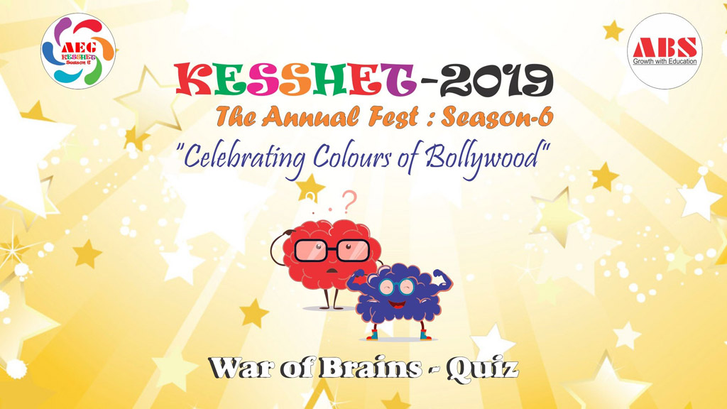 AEG KESSHET 2019 – War of Brains (General Quiz)
